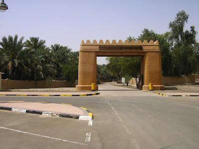 Obiective turistice Emirate: intrarea in oaza Al Ain