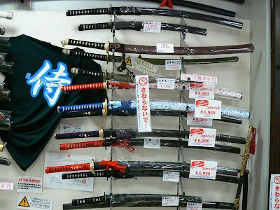 Obiective turistice Japonia: sabii de samurai Nara