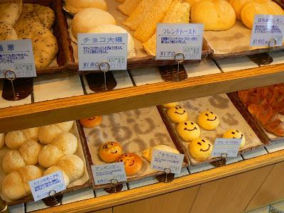 Imagini Japonia: brutarie in Nara