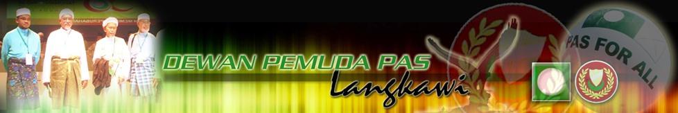 Dewan Pemuda PAS Parlimen Langkawi