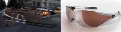 Óculos super visão para ciclistas