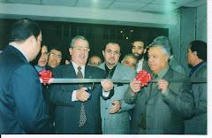 السيد اللواء فؤاد سعد الدين فى افتتاح معرض السلع المعمره بالنقابه