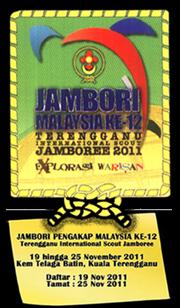 JAMBORI MALAYSIA TERENGGANU 2011