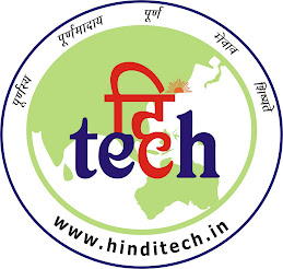 Hindi Tech