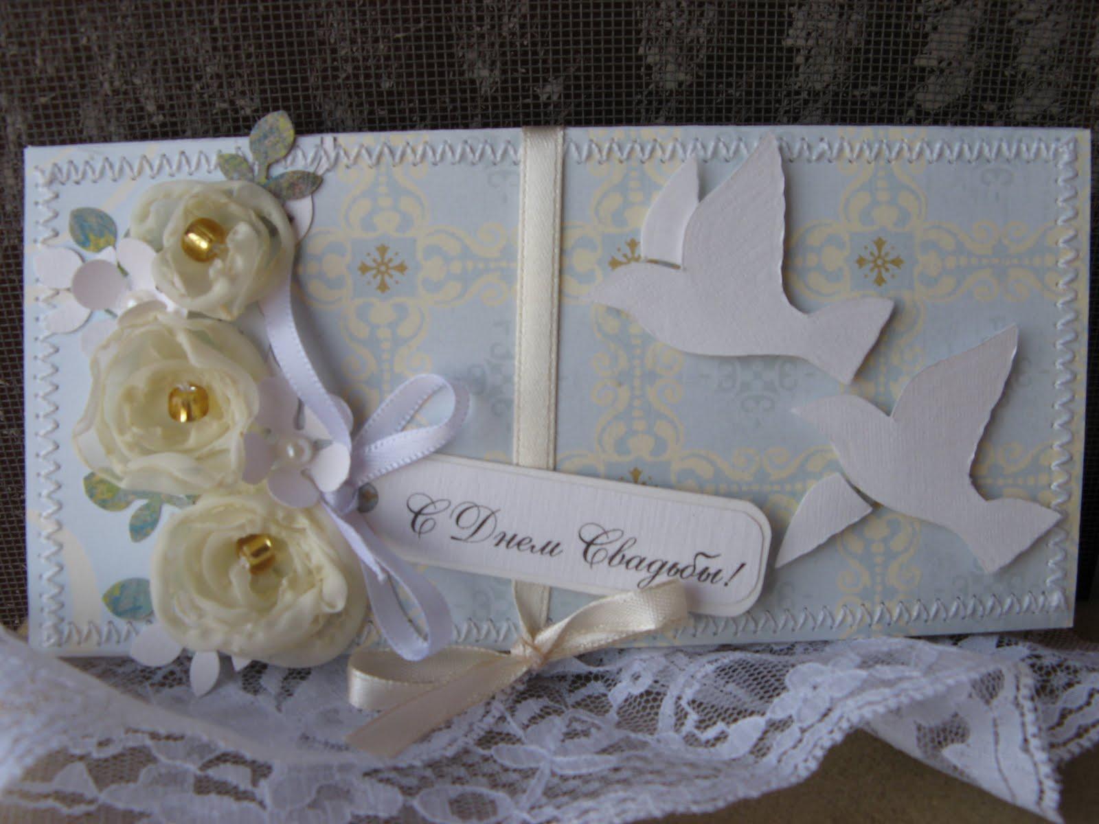 Что написать на свадебной открытке 59