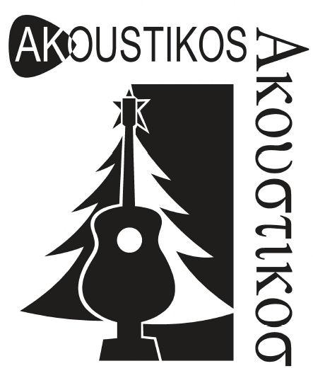 Akoustikos Guitar Orchestra