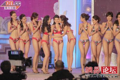String bikini underwear for men
