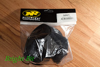 NiteRider Pro 1400 LED headband wrapped