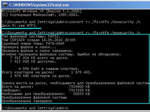 как восстановить файловую систему из raw в ntfs без потери данных
