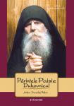 Cărţi despre Părintele Paisie