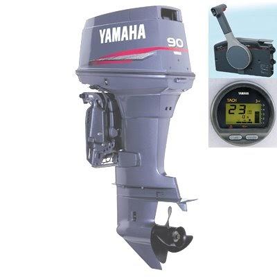 Concesionario Yamaha