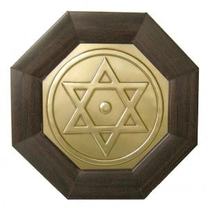 Portais - Estrela de Seis Pontas - Símbolo Sagrado dos Portais de Libertação Estrela2