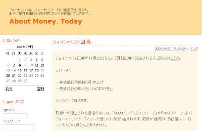 海外投資 ブログ
