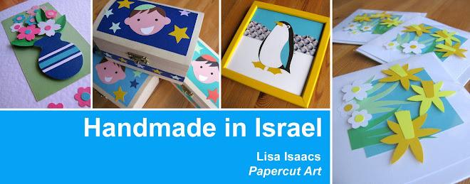 Handmade in Israel