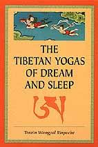 yoga de los sueños