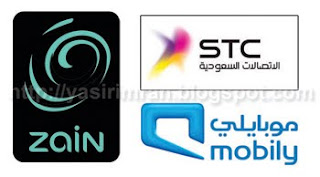 How to Subscribe for Internet from your Mobile in KSA
