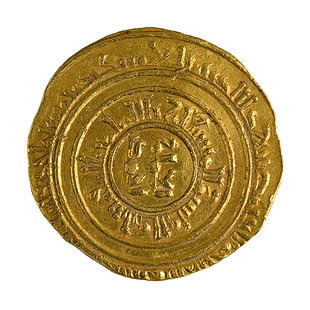 نقود وكنوز تاريخية وغيرها