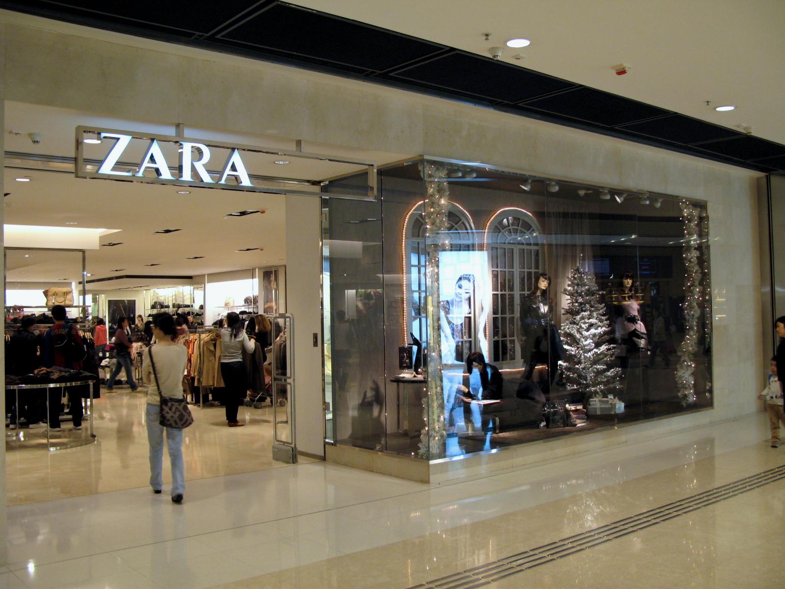 Les organisations scientifiques du travail un exemple d 39 entreprise quot - Zara home france magasins ...