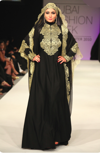 New Islamic Dresses Abayas Online