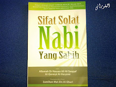 SIFAT SOLAT NABI YANG SAHIH