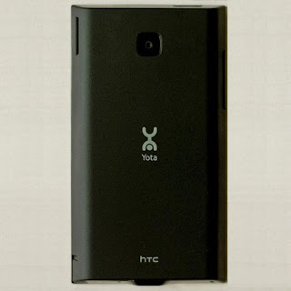 HTC T8290 Will Support WiMAX and GSM