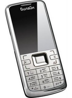 U121, a new Huawei mobile phone on the market