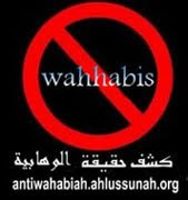 MEMBUNGKAM AJARAN AL-WAHHABIYAH