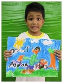 艾丹的肖像画