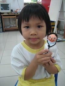 Jia Ying 佳盈
