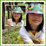 Chia Yu Jin