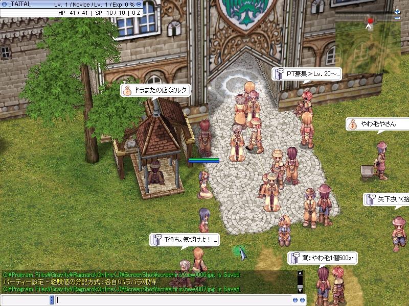 Brincadeira - Qual é o jogo? Ragnarok_001