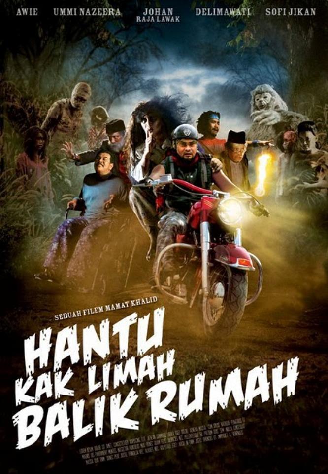 Malay raya di rumah bf 5