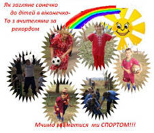 Робота Івана Кучерука,м.Новоазовськ