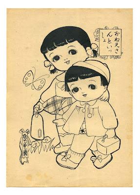 Shop 66: Show & Tell: Vintage Japan Coloring Books