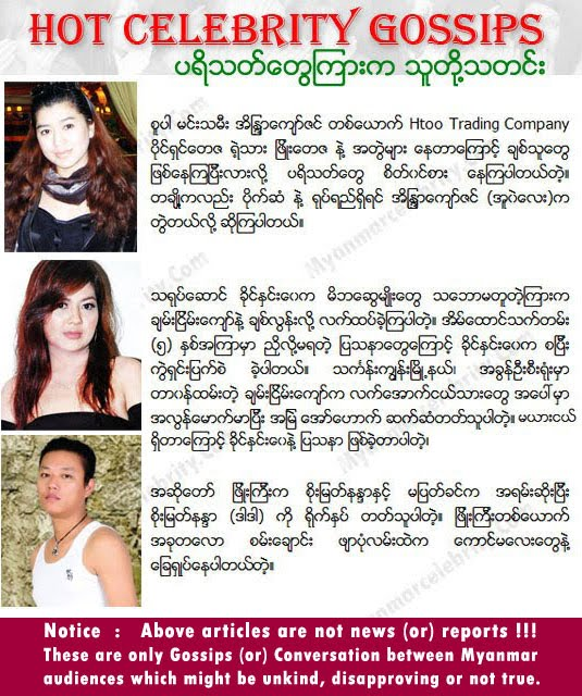 Mizzima Myanmar News and Insight