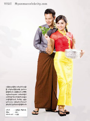 Myanmar popular model boys and model girls' couple fashion ~ Myanmar