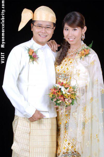 Myaing Kyi | Facebook