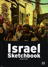 Comprar ISRAEL SKETCHBOOK