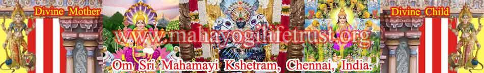 Om Sri Mahamayi Sarvatma Rakshaki, Divine Mother