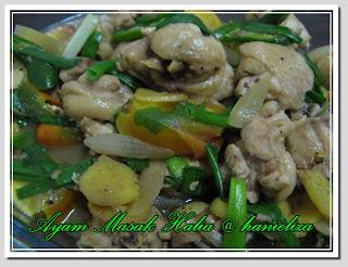 ayam masak halia masakan indonesia