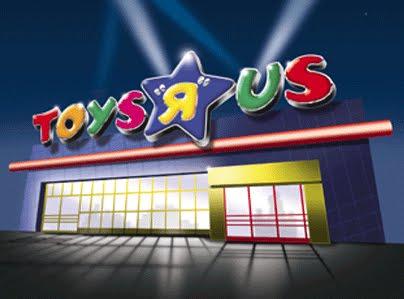 "toys r us printable coupons april 2011. TOYS ""R"" US: RewardsRUs"