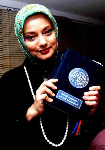 Al Quran Bunda Marissa Haque