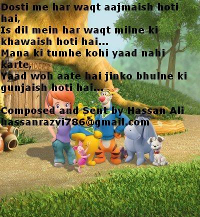 Birthday Wishes Shayari. hot love poems hindi. love
