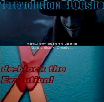 forevolution BLOGsite