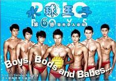 水球王子 Polo Boys