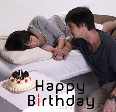 รูปจากหนังเรื่อง Happy Birth Day