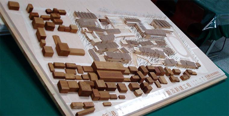 藝術高中校園整體規劃建築師參與投標之得標作品(新藝高原本應該長這樣~)