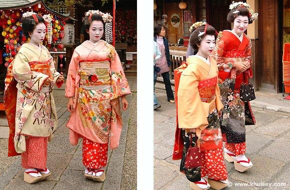 [kyoto_geisha_costume.jpeg]