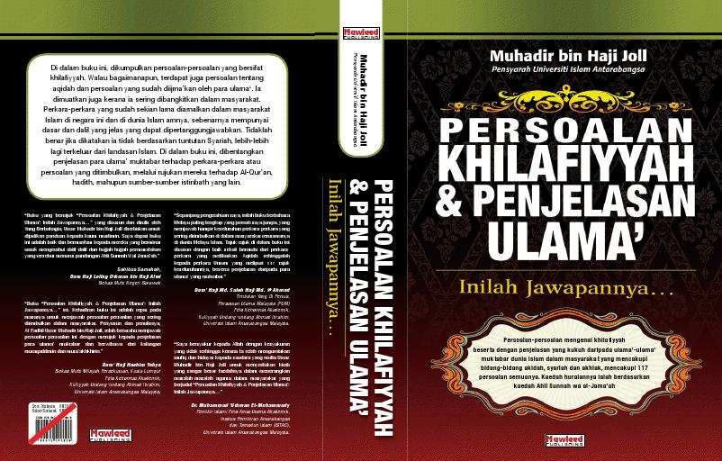 al-Fanshuri - Pustaka802