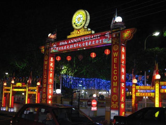 Permanent arch at entrance to Seck Kia Eenh